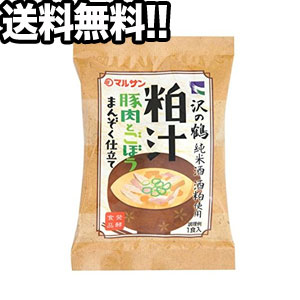 和風惣菜, みそ汁  100502445