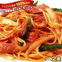 デュラム小麦100%生パスタ 3種類から選べる[フェットチーネ・リングイネ・スパゲティー]2食[200g×1P...