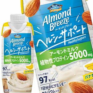植物性ミルク, アーモンドミルク  330ml1221220