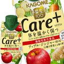 カゴメ 野菜生活100 Care+ ケアプラス アップル・ジンジャーMix 195ml紙パック×36本[12本×3箱][賞味期限:4ヶ月以上][送料無料]【4〜5営業日以内に出荷】