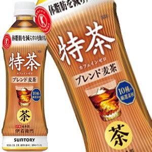 【4〜5営業日以内に出荷】サントリー 特茶カフェインゼロ [特定保健用食品] 500mlPET×24本[賞味期限:2ヶ月以上]北海道、沖縄、離島は送料無料対象外です。[送料無料]