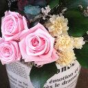 パリのエスプリ※ルモンド紙を焼き付けた花器がお洒落※【プリザーブドフラワー】ジャーナルC