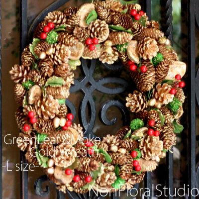 【2011X'mas】赤と緑、楽しいクリスマスカラーを加えたドライフラワーのリース★NEW★グリーン...