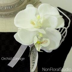 ◆華麗な胡蝶蘭とパールでフォーマルなコサージュ -ケース付き-※楽天ランキング連続ランクイ...