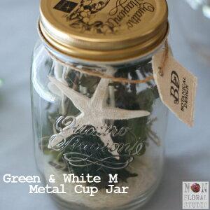 ■今大流行のジャーに入ったブーケ■『グリーン&ホワイト』withメタルカップジャー「Mサイズ」...