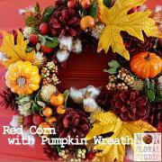 ランキング ハロウィン パンプキン フラワー パーティー クリスマス かぼちゃ