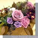 高貴な紫のバラと素朴な花器オーバルパープル(プリザーブドフラワー)