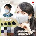 シルク マスク シルクマスク 洗える 布マスク 日本製 外出用 春 保湿 立体 絹 メンズ レディース おしゃれ 花粉 白 黒 小さめ 布マスク 大人 カラーマスク 大きいサイズ おすすめ ファッション ネイビー グレー 3層構造 3D 送料無料 100% 大きめ ピンク