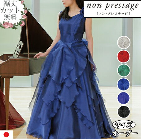 レディースファッション, ドレス  160 cm 165 (op3506)