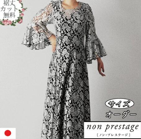 レディースファッション, ドレス  A (op3552)
