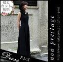 【日本製】ジョーゼット ブラック ドレス (op3555) | 黒 演奏会用ドレス 演奏会用ロングドレス 演奏会 ロングドレス コーラス 衣装 発表会 ワンピース ピアノ 大人 フォーマル 親族 結婚式 母親 アフタヌーンドレス 20代 30代 40代 50代 60代 ファッション 大きいサイズ