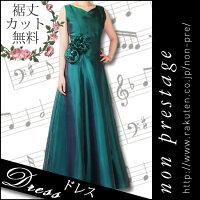 オーガンジーのノースリーブドレス、演奏会用ロングドレスです