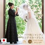 結婚式 母親 花嫁 母 ロングドレス 薔薇柄 シャンタン の ブラック ドレス フォーマル 衣装 黒 親族 アフタヌーンドレス パーティー 大きいサイズ お呼ばれ 40代 50代 7号 9号 11号 13号 ネイビー(op3560)