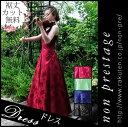 演奏会 ドレス バラ柄シャンタンのコルセット型 ロングドレス(op3561)日本製 コーラス クルーズ オーケストラ フォーマル ステージ衣装 20代 30代 40代 50代 60代 ミセス 学生 結婚式 母親 演奏会用ドレス 黒 桃 緑 赤 ファッション