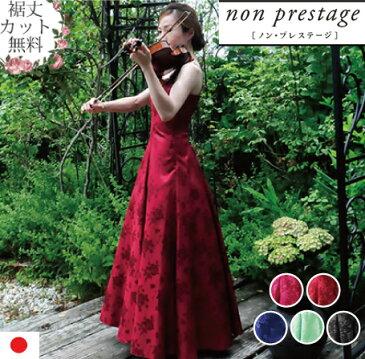 演奏会用ドレス 演奏会 ドレス バラ柄シャンタンのコルセット型 ロングドレス 日本製 コーラス オーケストラ フォーマル ステージ衣装 黒 赤 ファッション 大きいサイズ (op3561)