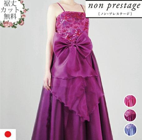 レディースファッション, ドレス  160 170 165cm (op3570)
