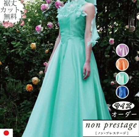 レディースファッション, ドレス  160 165cm 170 (op3591)