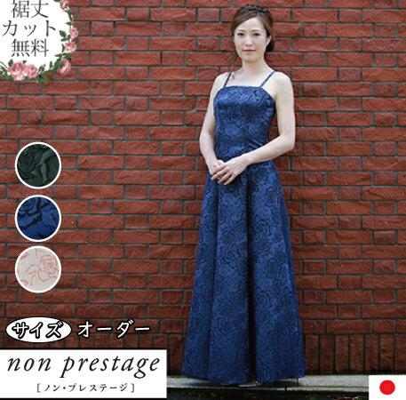 レディースファッション, ドレス  20 30 40 50 60 (op3597)