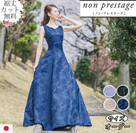レディースファッション, ドレス  (op3599)