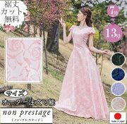 薔薇柄ジャガード、ノースリーブドレス、ステージ衣装、演奏会ドレス、発表会ドレス、