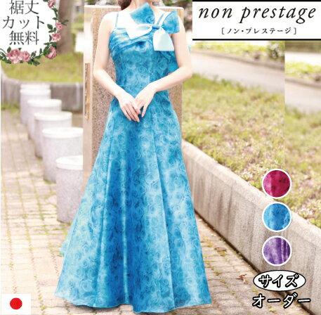 レディースファッション, ドレス  (op3603)