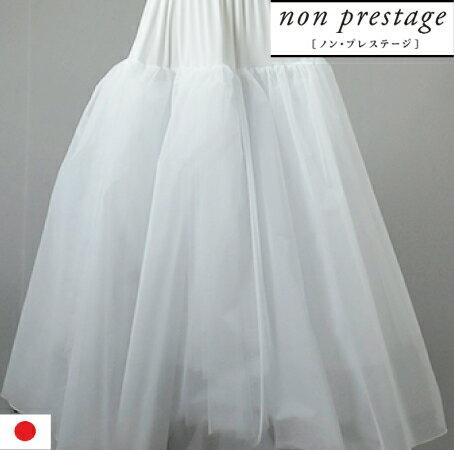ジゴ『パニエ(ワイヤーなし)(pnr001)』