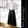 オーガンジー スカート(商品番号: sk3052)コーラス・演奏会・オーケストラ・合唱に最適!黒 ロングスカート 衣装 ステージ・発表会に♪ 演奏会用スカート/フォーマル/ 舞台衣装 /ステージ衣装/コーラススカート/コーラス衣装 /大きいサイズも♪