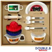 ダブルB(Double B)テーブルウェア食器セット(日本製)【ミキハウス 出産祝】