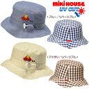 ミキハウス(MIKIHOUSE) プッチー刺繍チェックリバーシブルハット(帽子)(アウトレットセール50%OFF半額)