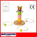 ミキハウス(MIKIHOUSE) 木製わなげブロック(おもちゃ)【MHフェア】