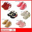 ミキハウス&ミズノ コラボレーション セカンドベビーシューズ(靴)(送料無料)