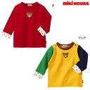 【MHフェア対象】ミキハウス MIKIHOUSE  プッチー ワンポイント長袖Tシャツ(日本製)