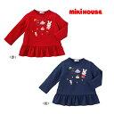 ミキハウス(mikihouse) うさこ♪フリル付き長袖Tシャツ(日本製)(30%OFFアウトレットセール)
