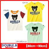 ダブルB(ミキハウス) Bigフェイスプリント半袖Tシャツ(30%OFFアウトレットセール)