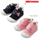 ミキハウス(MIKIHOUSE) うさこセカンドベビーシューズ(日本製靴)(送料無料)【MHフェア】