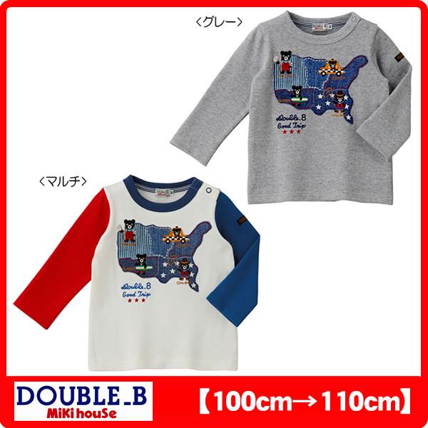 ダブルB(ミキハウス) 旅するBくん刺繍の長袖Tシャツ(日本製)(送料無料)
