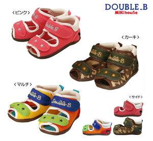 【セール50%OFF】【半額】ダブルB ミキハウス Double B by MIKIHOUSE ダブルラッセル ベビーサンダル【靴】【サンダル】【キッズ】【靴箱無し】