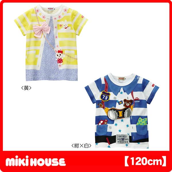 (アウトレットセール30%OFF)ミキハウス(MIKIHOUSE) プッチー&うさこ リュック&ポシェットプリント半袖Tシャツ(日本製)