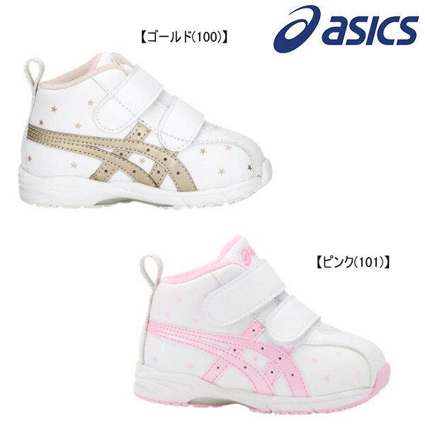 asics(アシックス)SUKU(スクスク) GD.RUNNERBABYSL-MID ベビーシューズ【キッズ】【ONITSUKA TIGER 靴】