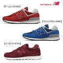 【セール】new balance ニューバランス ML574シューズ【レディース靴】【WIDTH:D(標準)】