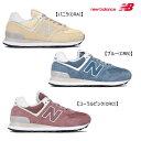 new balance ニューバランス WL574シューズ【レディース靴】JD