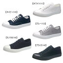 【セール】アサヒシューズ ASAHI SHOES メンズ・レディースシューズ 【日本製】【靴】 KF37011 KF37012 KF37013 KF37014 502