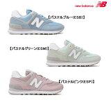 【セール】ニューバランス new balance  WL574シューズ【レディース靴】【WIDTH:B(やや細い)】