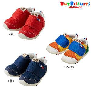 ホットビスケッツ ミキハウス Hot Biscuits by MIKIHOUSE セカンドベビーシューズ 靴