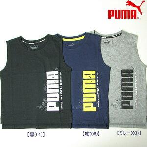 【セール30%OFF】PUMA プーマ たてロゴデザインタンクトップ【キッズ】【メール便可】