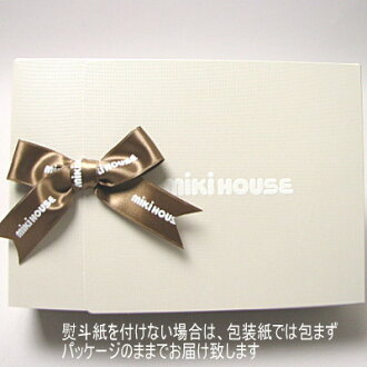 Miki house (mikihouse) gift package (S)