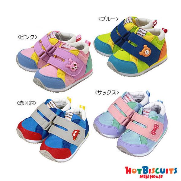ホットビスケッツ(ミキハウス) メッシュ セカンドベビーシューズ 靴 (送料無料)