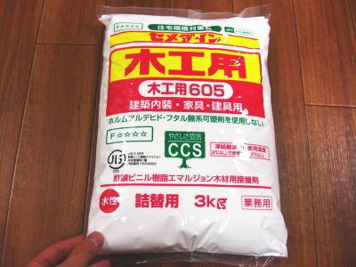 セメダイン木工用接着剤詰め替え用3kg(605)