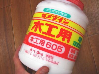 セメダイン木工用接着剤ポリ缶入り3kg(605)