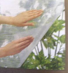 ★ニトムズ省エネ窓ガラス断熱シートクリア90センチ×180センチ冷暖房効率アップ&UVカット!